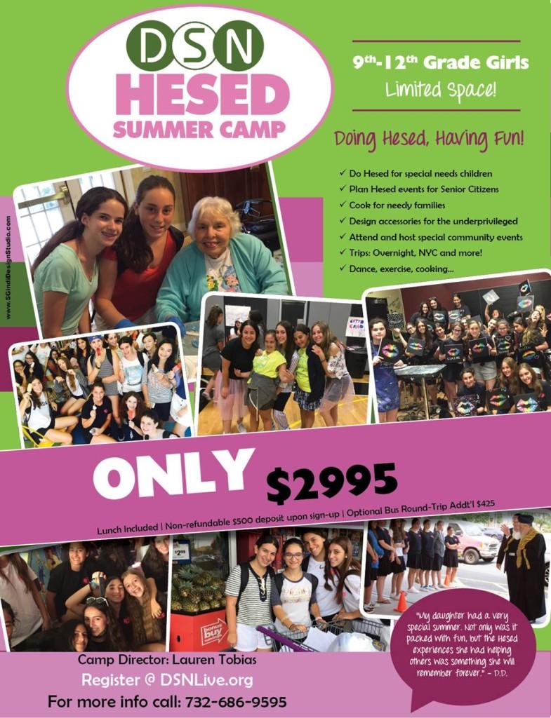 Hesed Camp 1-17